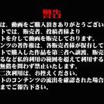 ギャルのツルピカ潜入盗撮!Vol.13 細身女性 | ギャル攻め  90画像